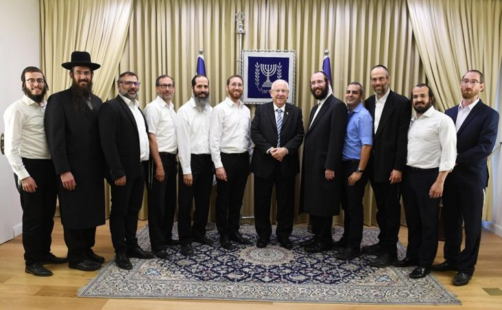 BizLabs Technology Scalerator Entrepreneurs Meet the President