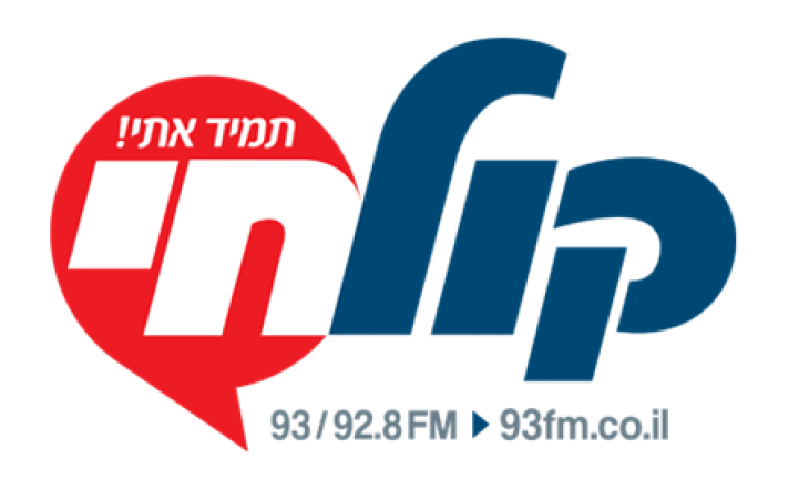 Kemach CEO Rabbi Mordechai Feldstein in an interview with Radio Kol Hai