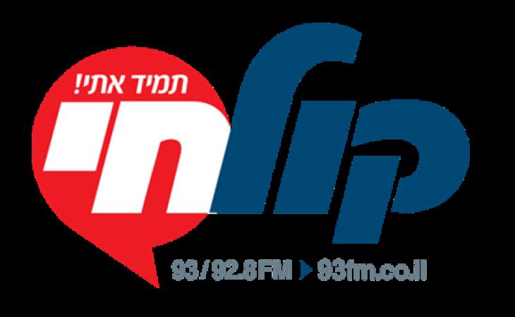 Kemach CEO Rabbi Mordechai Feldstein in an interview with Radio Kol Hai